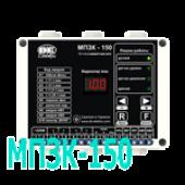 МПЗК  150