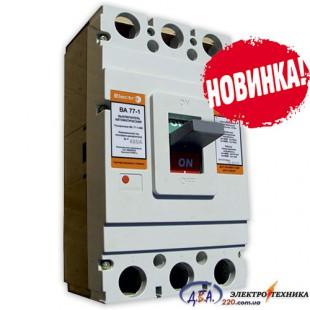 Авт. выкл. ВА77-1-400 3 полюса 325А Icu 35кА 380В