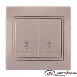 Выключатель 2 кл. прох. MIRA 701-0303-106 крем