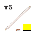 Osr Лампа люм. FH  21W 830  G5