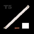 Syl Лампа люм. FHE  21W 865  G5