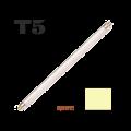 Osr Лампа люм. FQ80W  840 HO G5