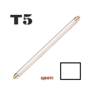 Syl Лампа люм. F 8W/54-765 G5