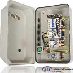 Пускатель 40А + реле+таймер + контакт приставка в металлической оболочке Ue=220В/АС3 IP65