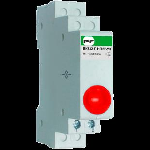 Мод. сигнальные лампы ВК 832 К 0000 У3 230 Красная ( PF )