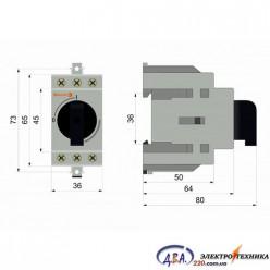 Рубильник модульный 3 полюса 32А I-0230 / 400В