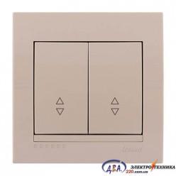 Выключатель проходной 2кл. крем, скрытой  установки  DERIY  702-0303-106