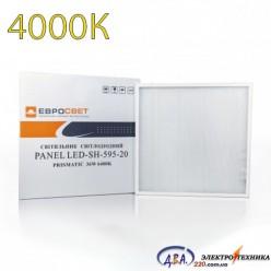 Светильник  LED-SH-595-20 PRISMATIC 36Вт 4000К унив (595*595)