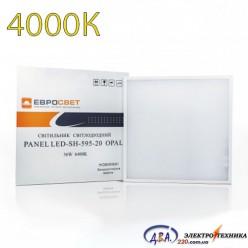 Светильник  LED-SH-595-20 OPAL 36Вт 4000K унив  (595*595)