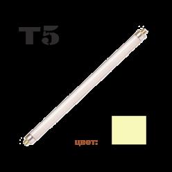 Osr Лампа люм. FH  14W 840  G5