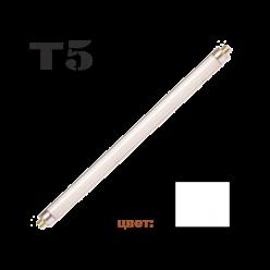 Syl Лампа люм. FHE  14W 865  G5