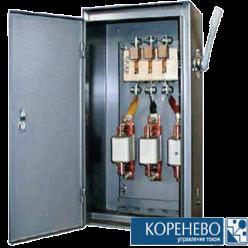 Ящик Я8601-40370-32УХЛ3 (ЯРП-250) 250А