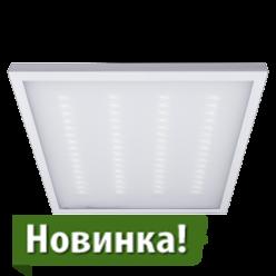 Светильник  LED-SH-595-20 OPAL 36Вт 6400K унив  (595*595)