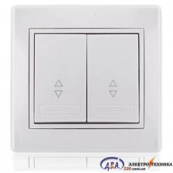 Выключатель проходной двойной белый с белой вставкой 701-0202-106 MIRA