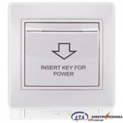 Енергосавер белый с белой вставкой 701-0202-119 MIRA