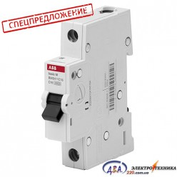 Автоматический выключатель 1р 16А С 4,5Ка АВВ  Basic M