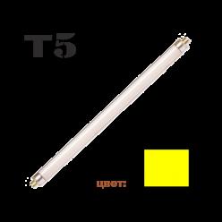 Osr Лампа люм. FQ54W  830 HO G5