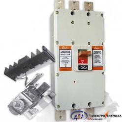Авт. выкл. ВА77-1-1250 3 полюса 1000А 65кА с электроприводом доп. контакт