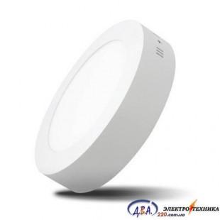 Светильник  LED CAROLINE-48 48Вт 4200К круг накладной