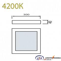 Светильник LED-SS-300-24 24Вт 4200К квадр. накладной 300*300