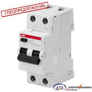 Диференцыальный автомат RMR415 AC  C 25A -30mA АВВ