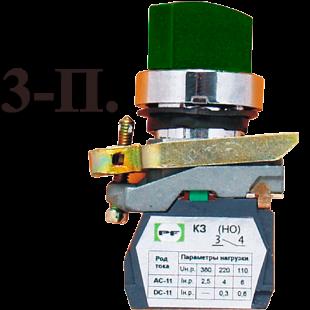 Переключатель ВК-011 ПРИЛЗ 3-х 2З 2НО 3х позицыоный (PF)