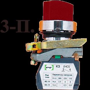 Переключатель ВК-011 ПРИЛК 3-х 2З 2НО 3х позицыоный (PF)