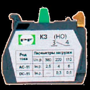 Контакт замыкающий для ВК 1З (НО) (зеленый)