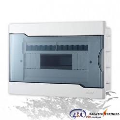 Бокс с прозрачной крышкой ЩРВ-П-12 для внутренней установки 12-и модульных устройств 730-1000-012