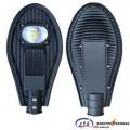 LED светильник SKY 30Вт BIG 30Вт, 6000К,  3000Лм, COB-светодиод, ІР65