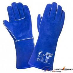 Перчатки-краги 4508 сварочні с подкладкою синие Ладони