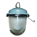 Светильник НСП  02-100
