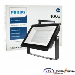 Прожектор Philips BVP156 LED80/NW 100W 6000K