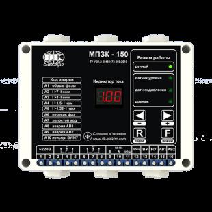 Микропроцессорный прибор МПЗК 150  (40-60А)  Modbus RTU