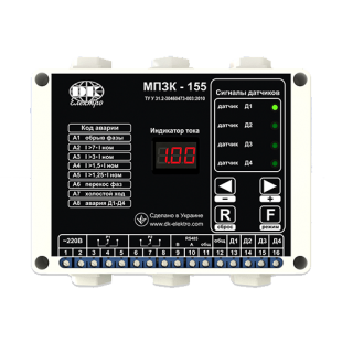 Микропроцессорный прибор МПЗК 155  (1-10А)  Modbus RTU