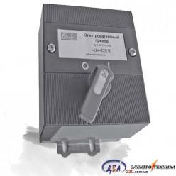 Блок дистанционного управления БДУ 250А