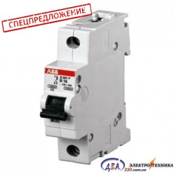 Автоматический выключатель 1р 25А С 4,5Ка АВВ  Basic M