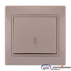 Выключатель одноклавишный прох.MIRA 701-0303-105 крем